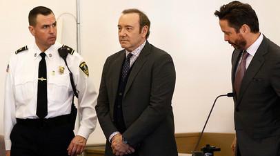 Кевин Спейси в зале суда
