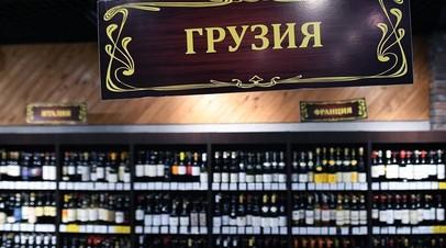 «Из уважения к народу»: Путин выступил против санкций в отношении Грузии