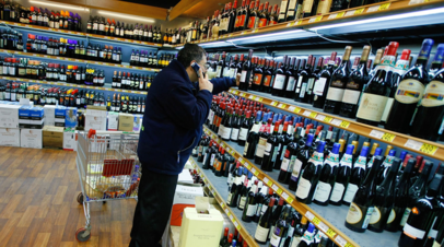 Эксперт прокомментировал предложение повысить акцизы на вино