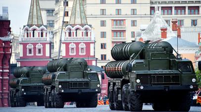 ЗРК С-400 «Триумф»