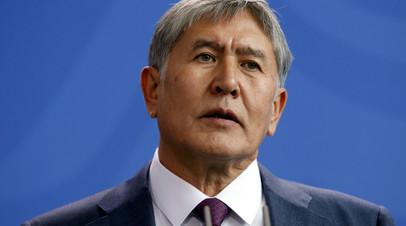 Атамбаев лишён статуса экс-президента Киргизии