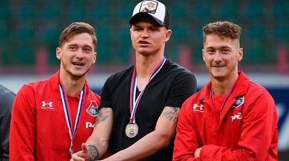 Алексей Миранчук, Дмитрий Тарасов и Антон Миранчук на встрече с болельщиками перед началом нового сезона