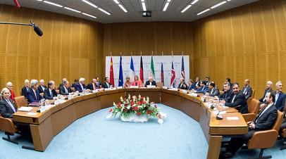 Представители стран — участниц ядерной сделки, Вена, 14 июля 2015 года