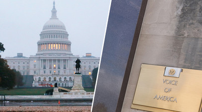 Борьба за пропаганду: конгресс США выступил против сокращения бюджетов «Голоса Америки» и «Радио Свобода»