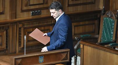 «Лишить возможности участвовать в управлении»: Зеленский намерен люстрировать Порошенко и его соратников
