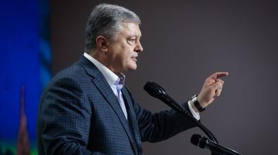 © Petro Poroshenko/via Globallookpress.com