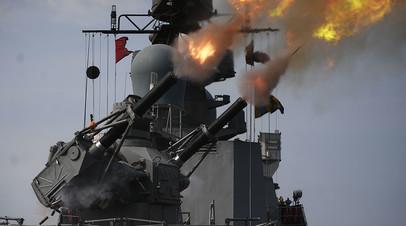Стрельба из ЗРАК «Пальма» со сторожевого корабля проекта 11661 «Дагестан»