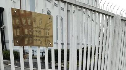 Посольство России в Британии заявило о «санкциях без доказательств» против RT