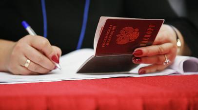 ФНС прокомментировала сообщения о сбое в реестре ЗАГСов