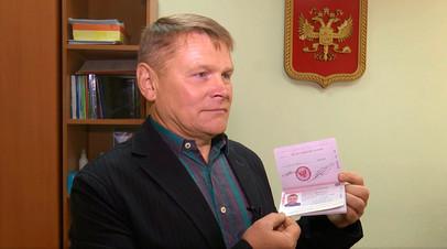 Морской офицер из Одессы получил паспорт РФ после публикации RT