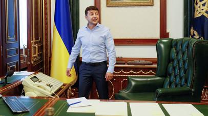 В Госдуме оценили условие Зеленского для диалога с Россией