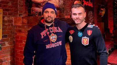 Василий Вакуленко и Игорь Акинфеев