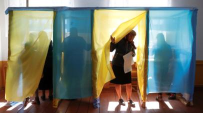 МВД Украины предупредило о риске провокаций на выборах в Раду