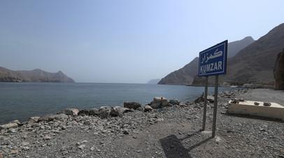 В США уверены, что сбили БПЛА Ирана над Ормузским проливом