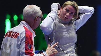 Инна Дериглазова в перерыве между поединками индивидуальных соревнований на рапирах среди женщин на чемпионате мира по фехтованию