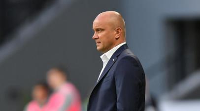 Тренер извинился перед фанатами «Динамо» за поражение от «Рубина»
