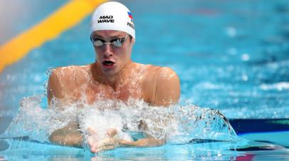 Пловец Пригода стал пятым на дистанции 100 м брассом на ЧМ по водным видам спорта