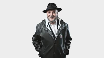 Джордж Гэллоуэй