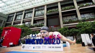 Роботы-волонтёры, борьба со зноем и 3,2 млн проданных билетов: как в Японии готовятся к стартующей через год Олимпиаде