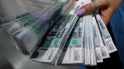 СМИ: Выдача кредитов наличными в России выросла на четверть в первые полгода