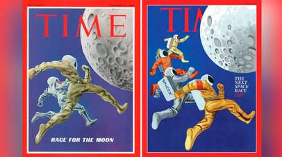 Космонавт Титов прокомментировал обложку Time о покорении Луны без флага России