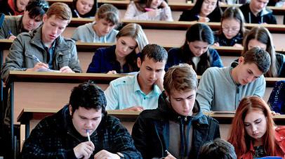 Аудитория Дальневосточного федерального университета (ДВФУ) на острове Русский во Владивостоке