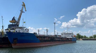 Российский танкер Nika Spirit в порту Измаила (Украина)