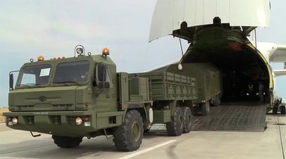 Отправка первой партии ЗРС С-400 в Турцию в рамках исполнения межгосударственного контракта