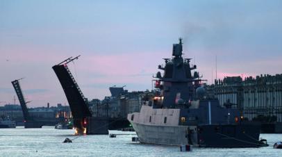 В Петербурге провели генеральную репетицию Главного военно-морского парада