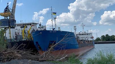 «Все вернулись на родину»: моряки задержанного Украиной танкера прибыли в Россию