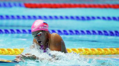 Ефимова завоевала золото на дистанции 200 м брассом на ЧМ