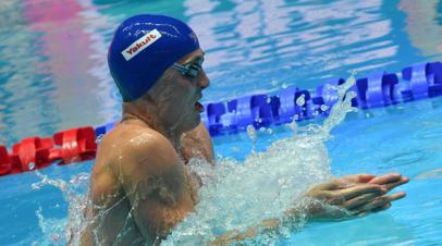 Чупков стал чемпионом мира в заплыве на 200 м брассом