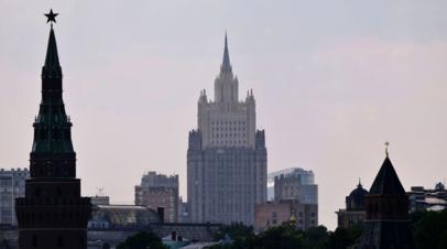 В МИД России назвали вбросом заявления Австрии о россиянине Зайцеве