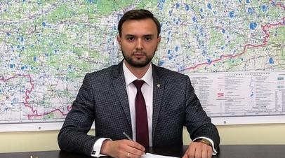 Назначен врио директора департамента промышленности и транспорта Курганской области