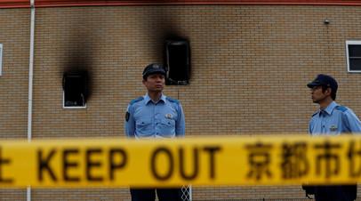 Число жертв пожара в студии аниме в Киото увеличилось до 35