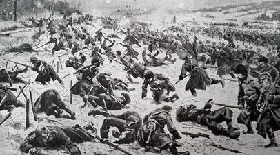Атака российских войск на австро-венгерских солдат в Северной Буковине. 27 декабря 1915 года