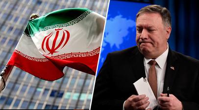 Иранский флаг и Майк Помпео