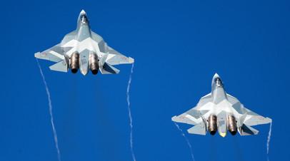 Демонстрационный полёт пары новейших истребителей Су-57