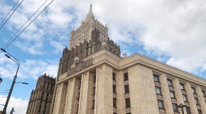 МИД России назвал деструктивной позицию США по Ближнему Востоку