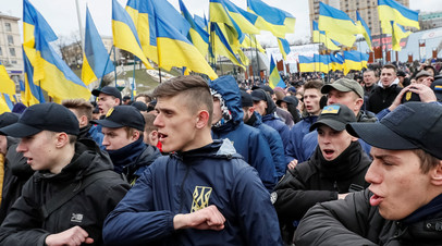 Архивное фото. Митинг украинских националистов в Киеве в марте 2019 года