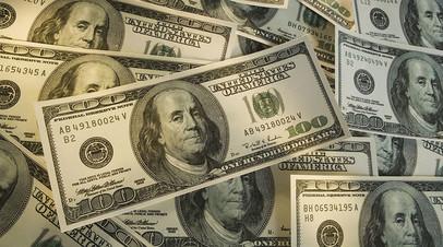 5d40082a183561147d8b4573 - Тиск на долар: підсумки липневого засідання ФРС США можуть відбитися на вартості американської валюти