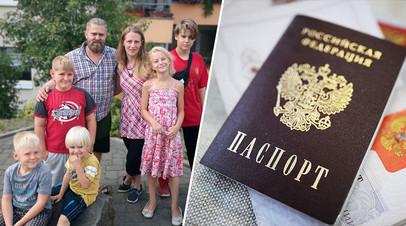 Русская немка не может переехать в Сибирь из-за проблем с переводом документов