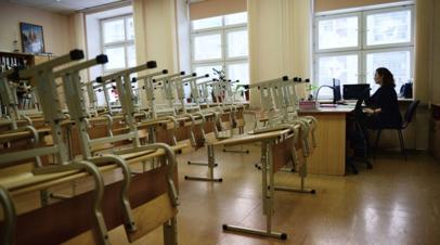 В Подмосковье рассказали о работе по привлечению учителей в сельские школы