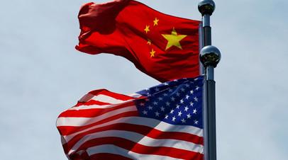 Китай и США договорились о новом раунде торговых переговоров