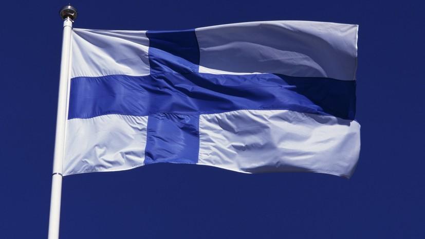 Финляндия ужесточает правила получения шенгена для россиян
