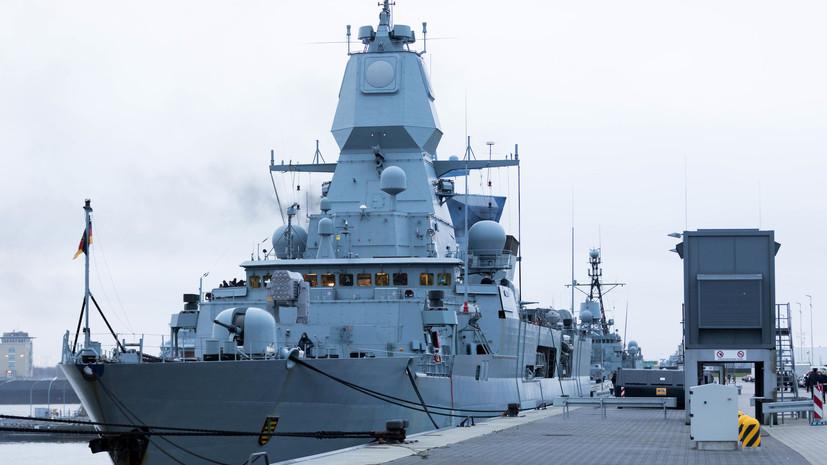 «Пытаются втянуть Германию в конфликт»: почему Вашингтон требует участия Берлина в миссии в Ормузском проливе