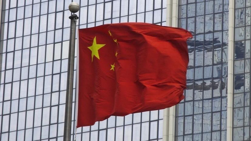 Глава МИД КНР осудил попытки США сдержать развитие его страны
