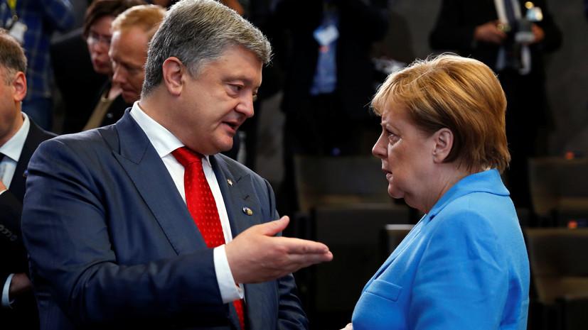Порошенко заявил о совместном с Меркель написании Минских соглашений