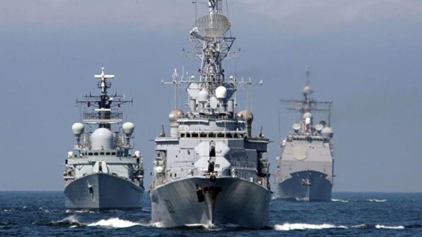 Эксперт оценил учения «Океанский щит» в акватории Балтийского моря