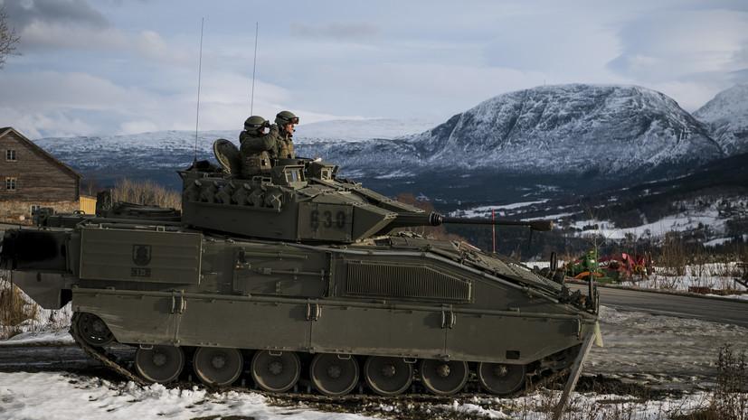 «Идеологическая подготовка»: в НАТО выступили за создание правил поведения вооружённых сил в Арктике